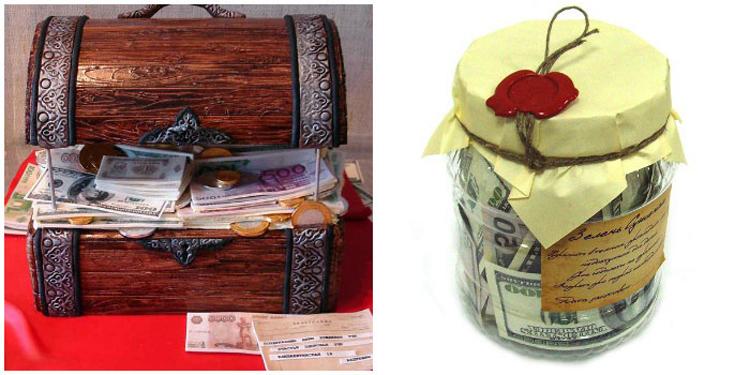 деньги - подарок на свадьбу