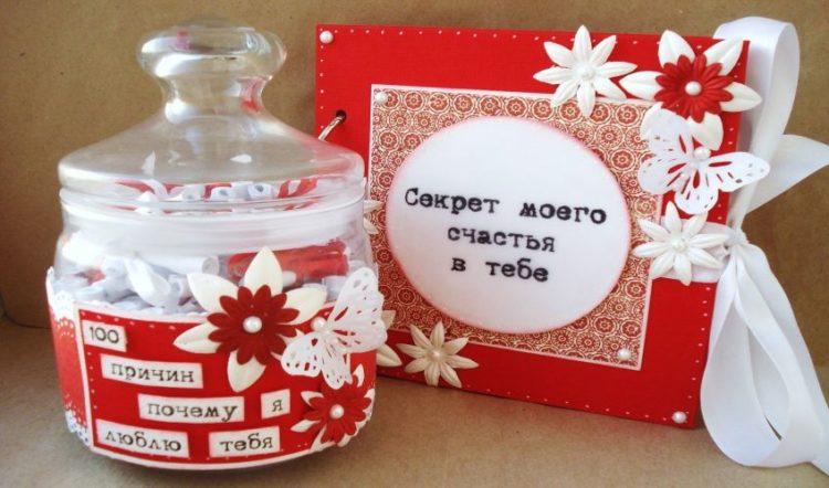 Что подарить на годовщину свадьбы? Подарок 66