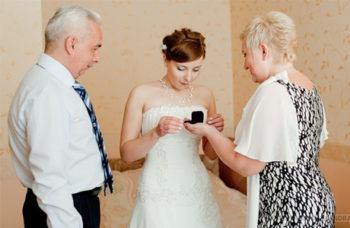 подарок невесте и жениху от родителей