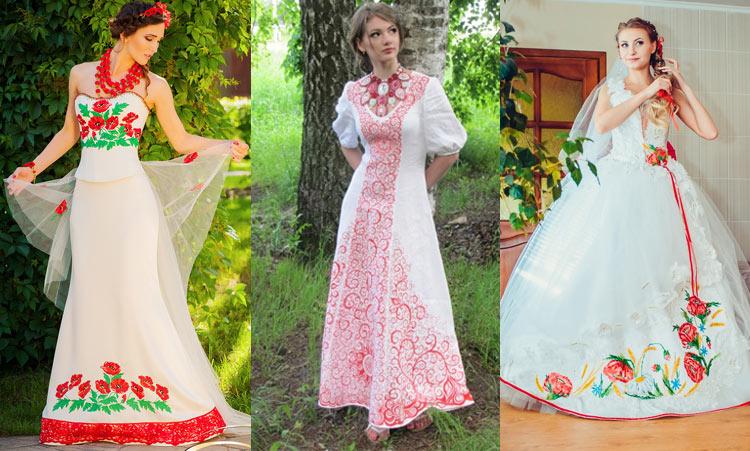 Современные платья в русском стиле