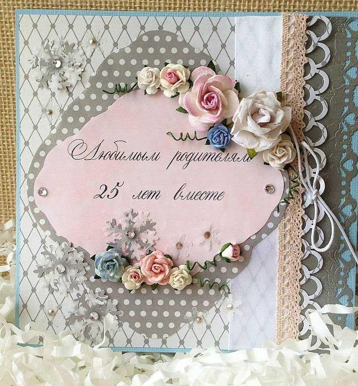 Юмор, открытка на свадьбу 40 лет совместной жизни своими руками