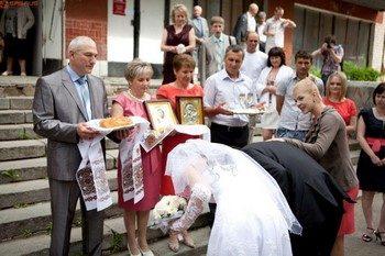 Благословение на свадьбу молодым от родителей
