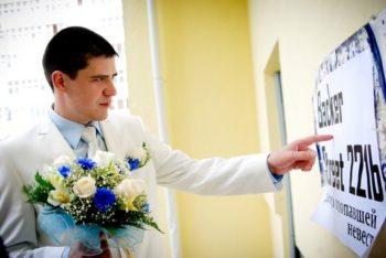 Необычный и короткий сценарий выкупа невесты