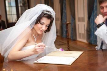 Видеть во сне свадьбу сестры которая не замужем thumbnail
